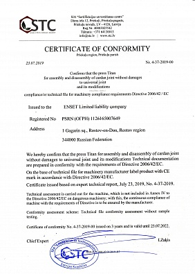 European CE quality certificate for press TITAN