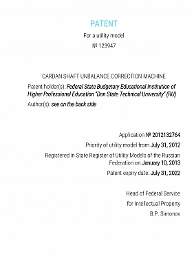 Patent for device for correcting cardan shaft imbalances