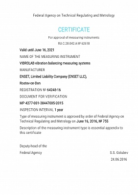 Certificate of type approval of measuring instruments VIBROLAB